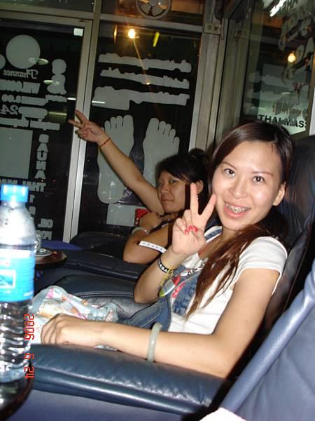 曼谷06年風雲盛會 (388).jpg
