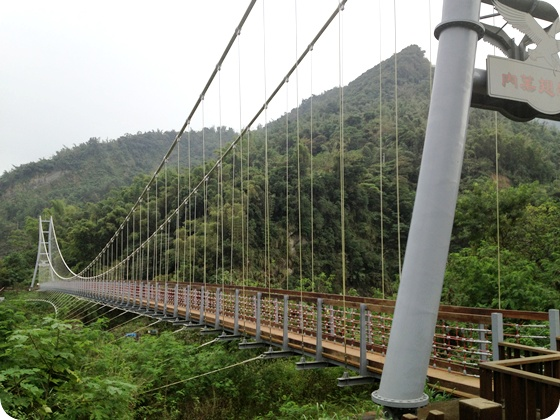 三千萬吊橋
