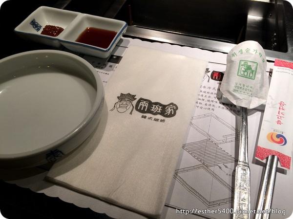 0217韓國料理1