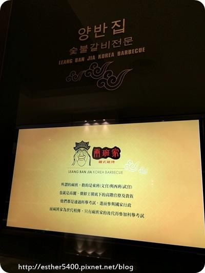 0217韓國料理40