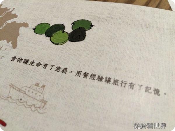 0105小絜生日6.JPG
