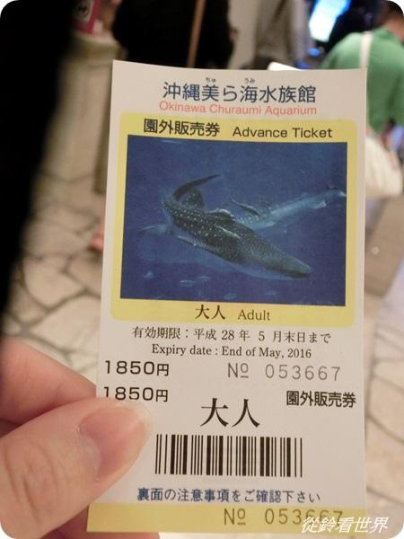 201405沖繩之旅001.JPG