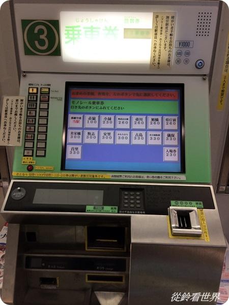 201405沖繩之旅69.JPG