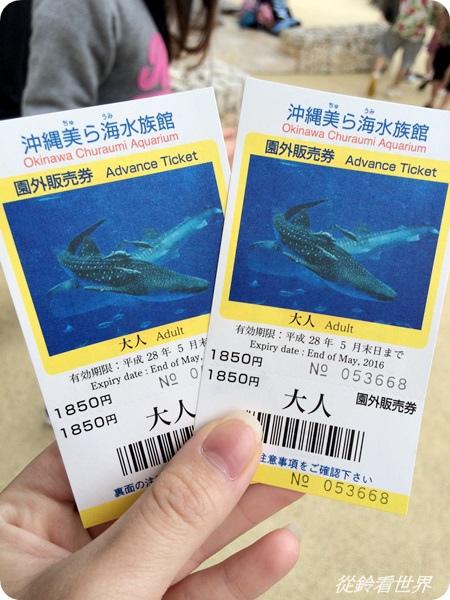 201405沖繩之旅73.JPG