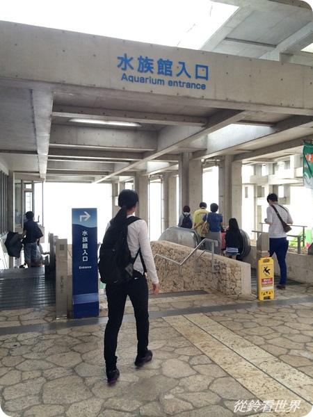 201405沖繩之旅75.JPG