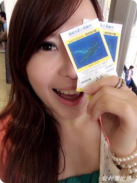 201405沖繩之旅80.JPG
