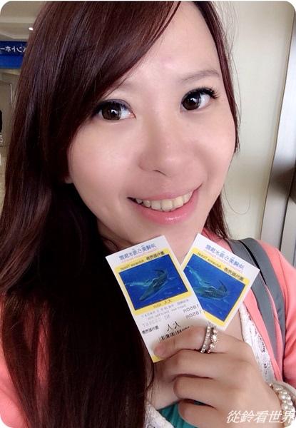 201405沖繩之旅82.JPG