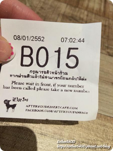 2015曼谷2532.JPG