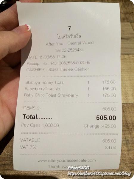 2015曼谷2732.JPG