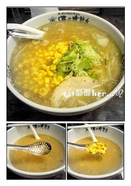 玉米味噌拉麵.jpg