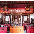 孔廟36.jpg