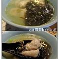 手工魚餃湯.jpg