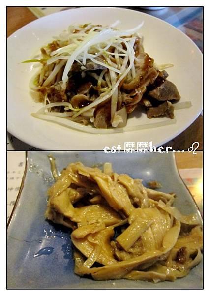 肝連肉與滷筍干.jpg