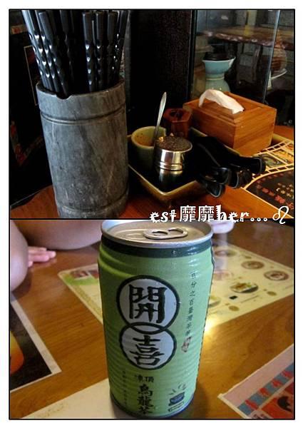 餐具與烏龍茶.jpg