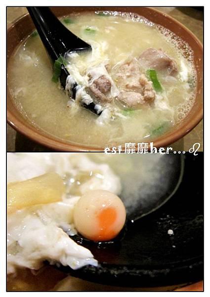 味噌湯.jpg