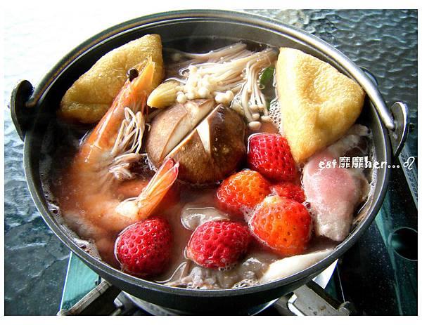 草莓火鍋.jpg