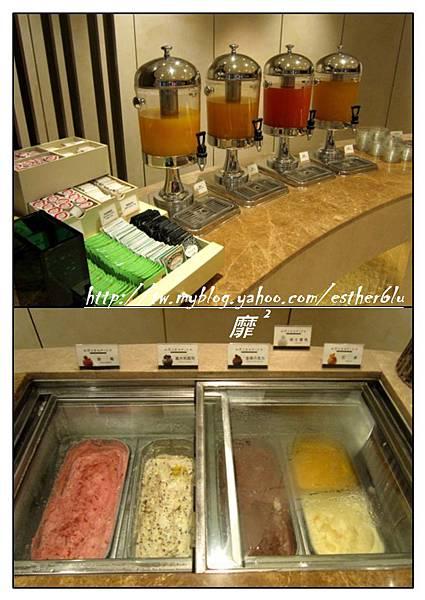 果汁與冰淇淋.jpg