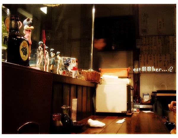古都居酒屋2.jpg