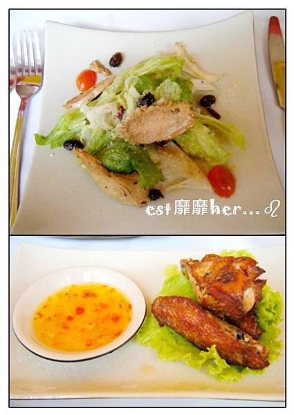 沙拉與烤雞翅.jpg