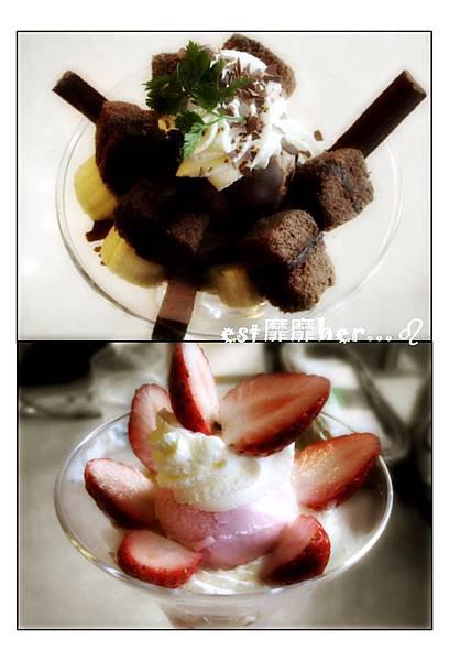 巧克力與草莓聖代.jpg