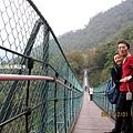 奧萬大吊橋14.jpg