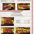 菜單MENU-05.jpg