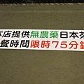 IMG_8574.jpg