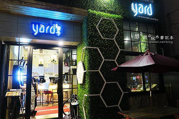 台北~院子 yard restaurant and bar