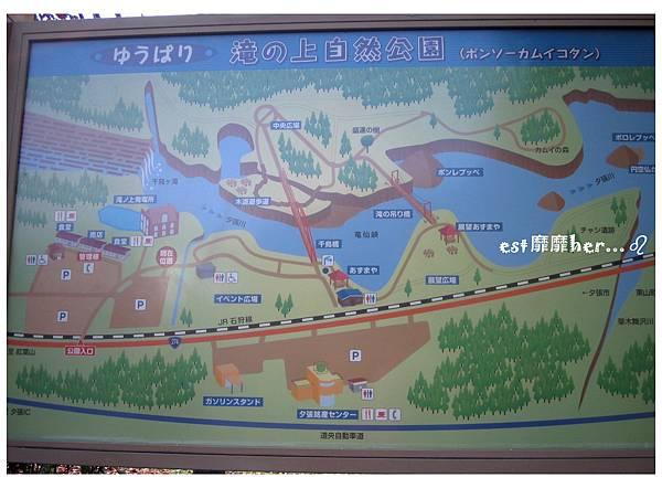 瀧之上公園.jpg