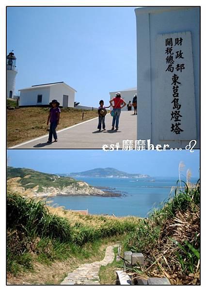 東犬燈塔5.jpg