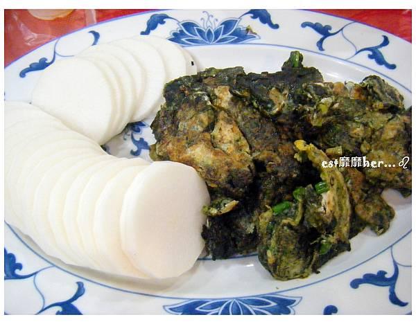 蘿蔔夾海苔蛋.jpg