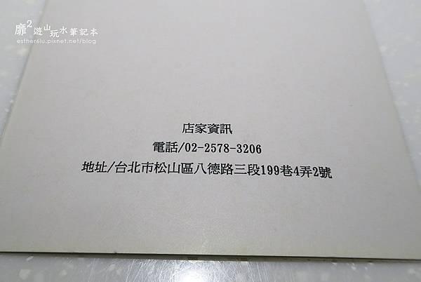 IMG_0542.JPG