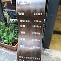 IMG_1044.JPG