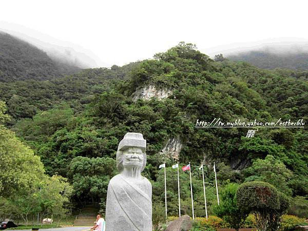 太魯閣遊客中心2.jpg