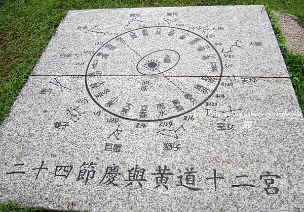 北回歸線公園4.jpg