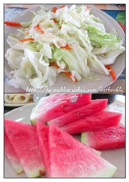 高麗菜與西瓜.jpg