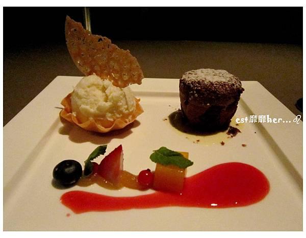 溫熱巧克力蛋糕襯薰草豆風味竹筍冰淇淋.jpg