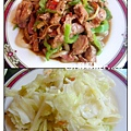 炒山羌肉與高麗菜.jpg