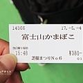 IMG_4962.JPG