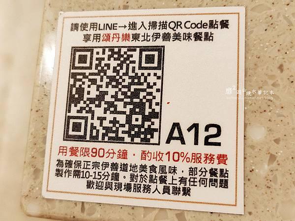 IMG20201020140741.jpg