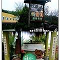 鍾鼎山林2.jpg