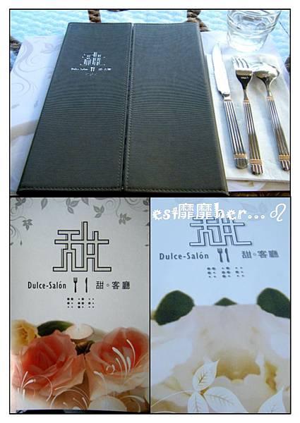 菜單與桌墊.jpg