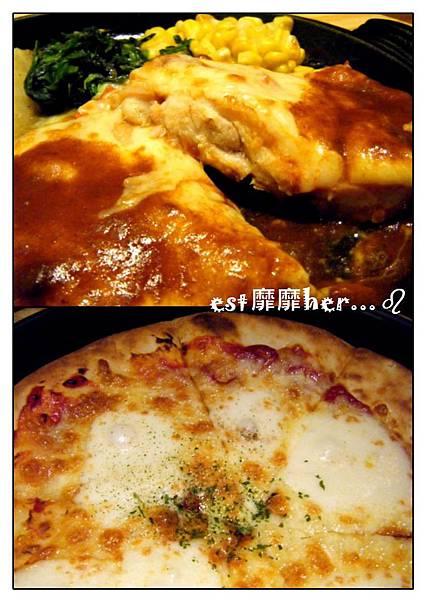 起司雞排與披薩.jpg