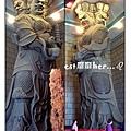 四大天王3.jpg