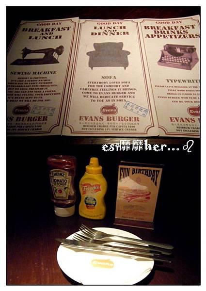 菜單與餐具.jpg