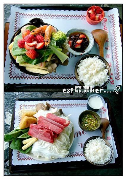 草莓鍋與泡菜鍋.jpg