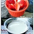 草莓優格與仙草凍.jpg