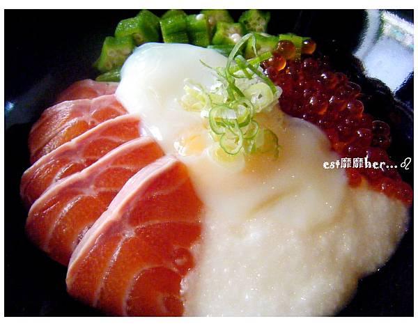鮭魚親子丼3.jpg