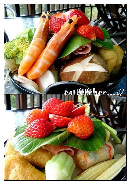 限量草莓鍋2.jpg