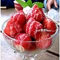 草莓百分百.jpg